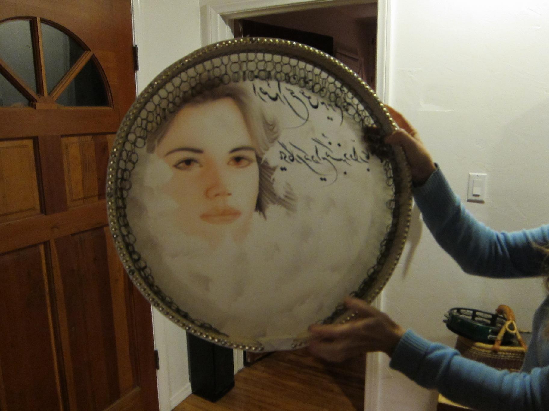 Iraqi Drum